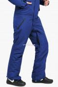 Оптом Комбинезон горнолыжный мужской синего цвета 18126S в Казани, фото 5