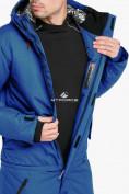 Оптом Комбинезон горнолыжный мужской голубого цвета 18126Gl в  Красноярске, фото 7