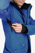Оптом Комбинезон горнолыжный мужской голубого цвета 18126Gl в  Красноярске, фото 9