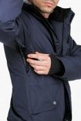 Оптом Комбинезон горнолыжный мужской темно-синего цвета 18126TS в  Красноярске, фото 12