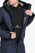 Оптом Комбинезон горнолыжный мужской темно-синего цвета 18126TS в  Красноярске, фото 8
