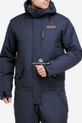 Оптом Комбинезон горнолыжный мужской темно-синего цвета 18126TS в  Красноярске, фото 7