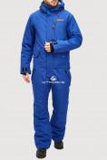 Оптом Комбинезон горнолыжный мужской голубого цвета 18126Gl в  Красноярске