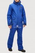 Оптом Комбинезон горнолыжный мужской голубого цвета 18126Gl в  Красноярске, фото 5