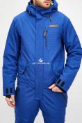 Оптом Комбинезон горнолыжный мужской голубого цвета 18126Gl в  Красноярске, фото 4