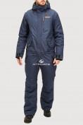 Оптом Комбинезон горнолыжный мужской темно-синего цвета 18126TS в  Красноярске, фото 2