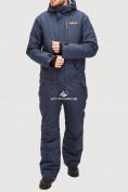 Оптом Комбинезон горнолыжный мужской темно-синего цвета 18126TS в  Красноярске