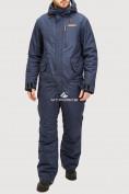 Оптом Комбинезон горнолыжный мужской темно-синего цвета 18126TS в  Красноярске, фото 3