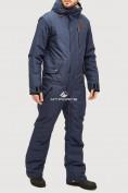 Оптом Комбинезон горнолыжный мужской темно-синего цвета 18126TS в  Красноярске, фото 5