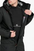 Оптом Комбинезон горнолыжный мужской черного цвета 18126Ch, фото 6