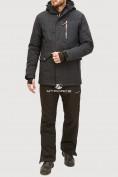 Оптом Мужской зимний горнолыжный костюм черного цвета 018128Ch