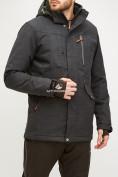Оптом Мужской зимний горнолыжный костюм черного цвета 018128Ch в Казани, фото 2
