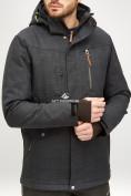 Оптом Мужской зимний горнолыжный костюм черного цвета 018128Ch, фото 6