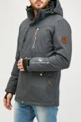 Оптом Мужская зимняя горнолыжная куртка серого цвета 18128Sr в  Красноярске, фото 2