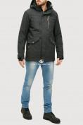 Оптом Мужская зимняя горнолыжная куртка черного цвета 18128Сh в  Красноярске