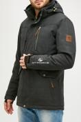 Оптом Мужская зимняя горнолыжная куртка черного цвета 18128Сh в  Красноярске, фото 3