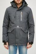 Оптом Мужская зимняя горнолыжная куртка серого цвета 18128Sr в  Красноярске, фото 3