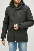 Оптом Мужская зимняя горнолыжная куртка черного цвета 18128Сh в  Красноярске, фото 2
