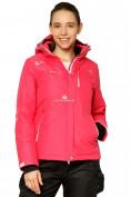 Оптом Куртка горнолыжная женская розового цвета 1812R в Екатеринбурге