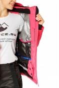 Оптом Куртка горнолыжная женская розового цвета 1812R в Екатеринбурге, фото 7