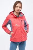 Оптом Куртка спортивная женская (плащёвка new 2019) розового цвета 1820R в Нижнем Новгороде, фото 2