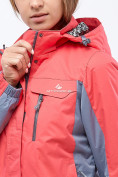 Оптом Куртка спортивная женская (плащёвка new 2019) розового цвета 1820R в Нижнем Новгороде, фото 4