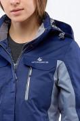 Оптом Курка спортивная женская (плащёвка new 2019) темно-синего цвета 1820TS в Нижнем Новгороде, фото 4
