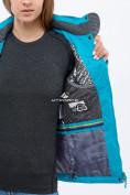 Оптом Курка спортивная женская (плащёвка new 2019) голубого цвета 1825Gl в Казани, фото 5