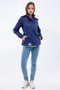 Оптом Курка спортивная женская (плащёвка new 2019) темно-синего цвета 1825TS в Казани