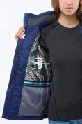 Оптом Курка спортивная женская (плащёвка new 2019) темно-синего цвета 1825TS в Казани, фото 5