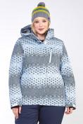 Оптом Куртка горнолыжная женская большого размера серого цвета 1830Sr в  Красноярске
