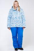 Оптом Костюм горнолыжный женский большого размера синего цвета 01830-1S, фото 3