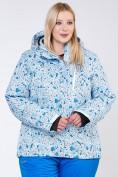 Оптом Куртка горнолыжная женская большого размера синего цвета 1830-1S