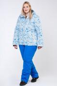Оптом Костюм горнолыжный женский большого размера синего цвета 01830-1S