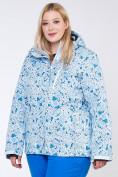 Оптом Куртка горнолыжная женская большого размера синего цвета 1830-1S, фото 2