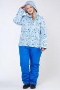 Оптом Куртка горнолыжная женская большого размера синего цвета 1830-1S, фото 4