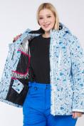 Оптом Костюм горнолыжный женский большого размера синего цвета 01830-1S, фото 14