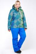 Оптом Костюм горнолыжный женский большого размера салатового цвета 01830-2Sl в  Красноярске, фото 3