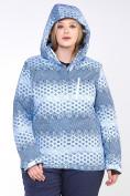 Оптом Куртка горнолыжная женская большого размера синего цвета 1830S в  Красноярске, фото 3