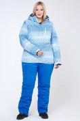 Оптом Костюм горнолыжный женский большого размера голубого цвета 01830Gl в  Красноярске, фото 4