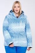 Оптом Куртка горнолыжная женская большого размера голубого цвета 1830Gl в  Красноярске, фото 2