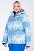 Оптом Куртка горнолыжная женская большого размера голубого цвета 1830Gl в  Красноярске, фото 3