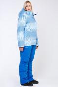 Оптом Куртка горнолыжная женская большого размера голубого цвета 1830Gl в  Красноярске, фото 7