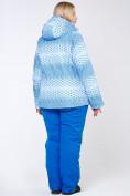 Оптом Куртка горнолыжная женская большого размера голубого цвета 1830Gl в  Красноярске, фото 8