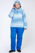 Оптом Костюм горнолыжный женский большого размера голубого цвета 01830Gl в  Красноярске