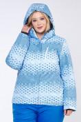Оптом Куртка горнолыжная женская большого размера голубого цвета 1830Gl в  Красноярске
