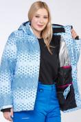 Оптом Куртка горнолыжная женская большого размера голубого цвета 1830Gl в  Красноярске, фото 6
