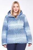 Оптом Куртка горнолыжная женская большого размера синего цвета 1830S в  Красноярске