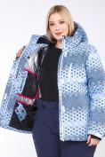 Оптом Куртка горнолыжная женская большого размера синего цвета 1830S в  Красноярске, фото 6