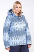 Оптом Куртка горнолыжная женская большого размера синего цвета 1830S в  Красноярске, фото 2